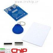 ماژول RFID مدل MFRC522
